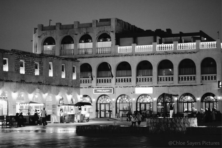The Souq Building