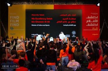 Meet the talent: Salah bin Ghanem Al Ali. Ajyal, 2019.